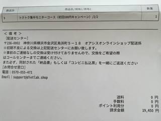 サプリ3.jpg