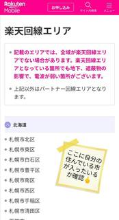 モバイル1.jpg